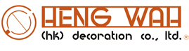 Heng Wah (Hong Kong) Decoration Co Ltd.